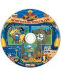 Световна приказна класика: Снежанка и седемте джуджета, Маша и Мечокът, Али Баба и четиридесетте разбойника + CD - 2t