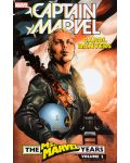 Captain Marvel Carol Danvers - The Ms. Marvel Years Vol. 2 - 1t