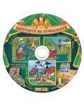 Световна приказна класика: Палечка, Принцесата жаба, Силян Щъркелът + CD - 2t
