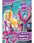 Чети, оцвети, залепи!: Barbie Космическо приключение - 1t