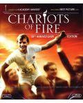 Огнените колесници (Blu-Ray) - 1t