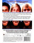 Човешка природа (DVD) - 3t