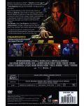 Черно море (DVD) - 3t