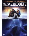 Чудо сред ледовете (DVD) - 1t