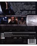 Човекът-вълк (Blu-Ray) - 2t