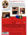 Четири Коледи (DVD) - 2t