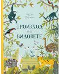 Чарлз Дарвин. Произход на видовете (адаптирано издание) - 1t