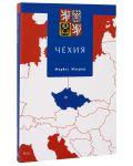 Чехия - 3t