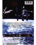 Черен хоризонт (DVD) - 2t