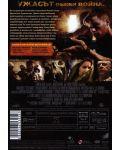 Червени пясъци (DVD) - 2t