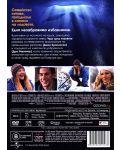 Чудо сред ледовете (DVD) - 3t