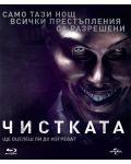 Чистката (Blu-Ray) - 1t
