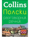 Collins: Полски - разговорник с речник - 1t