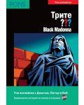 Трите ???: Black Madonna  – ниво А2 и В1 (Адаптирано издание: Английски + CD) - 1t