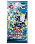 Yu-Gi-Oh! Cybernetic Horizon Booster Pack - 1t