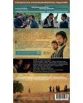 Възвишение (Blu-ray) - 2t