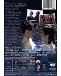 Да надбягаш Луната (DVD) - 2t