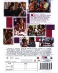 Да Се Обичаме (DVD) - 2t