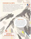 Еверест (Сангма Франсис) - 5t