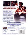Да отгледаш Аризона (DVD) - 2t