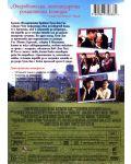 Да запазиш достойнство (DVD) - 3t