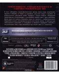 Когато падне мрак 3D (Blu-Ray) - 2t