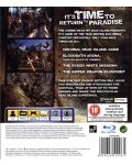 Dead Island GOTY (PS3) - 3t