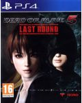 Dead or Alive 5 Last Round (PS4) - 1t