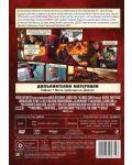Дедпул (DVD) - 3t