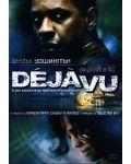 Deja Vu (DVD) - 2t