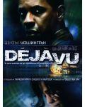 Deja Vu (Blu-Ray) - 1t