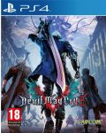 Devil May Cry 5 (PS4) - 1t