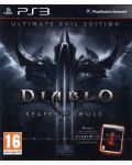 Diablo 3: Ultimate Evil Edition (PS3) - 1t