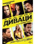 Диваци (DVD) - 1t