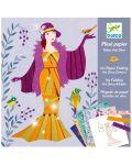 Детски комплект Направи сам от хартия Djeco – Разноцветни рокли - 1t