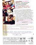Дневникът на Бриджит Джоунс (DVD) - 3t