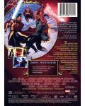 Доктор Стрейндж (DVD) - 2t