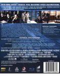 Доблестни мъже (Blu-Ray) - 2t