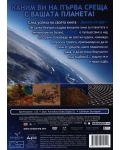 Дом (DVD) - 3t