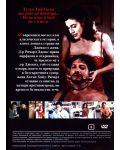 Доктор Джекил и Мис Хайд (DVD) - 2t