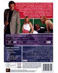 Долу любовта (DVD) - 3t