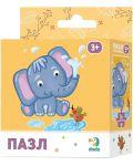 Детски пъзел Dodo от 16 части - Слон - 1t