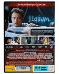 Доктор Сън (DVD) - 2t