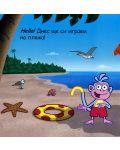 Един ден на плажа (Дора Изследователката 7) - 2t
