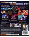 Dragon Ball Xenoverse (Xbox One) - 4t