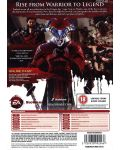 Dragon Age II (PC) - 6t
