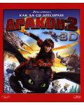 Как да си дресираш дракон 2 - 3D и 2D (Blu-Ray) - 1t