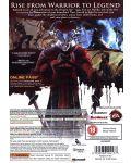 Dragon Age II (Xbox 360) - 3t