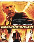 Двойници (Blu-Ray) - 2t