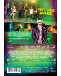 Отряд самоубийци (DVD) - 3t